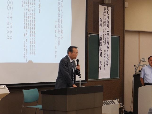 新藤副学長の祝辞